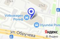 Схема проезда до компании КЕЛЬВИН в Москве