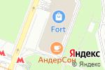 Схема проезда до компании Coffee Way в Москве