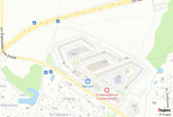 купить квартиру в ЖК Прима-Парк