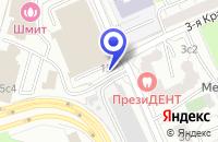 Схема проезда до компании АВТОСЕРВИСНОЕ ПРЕДПРИЯТИЕ РЕЛИКТ в Москве