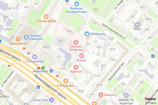 Ремонт телевизоров Улица 1 я Аэропортовская на яндекс карте