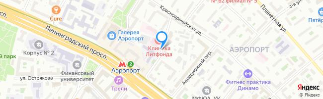 улица Аэропортовская 1-я