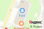 Схема проезда до компании Милано пицца в Москве