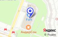 Схема проезда до компании ПАРФЮМЕРНЫЙ МАГАЗИН LUSH в Москве