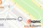 Схема проезда до компании Тренинг-центр Елены Дари в Москве