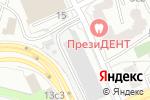 Схема проезда до компании Республиканский исследовательский научно-консультационный центр экспертизы в Москве