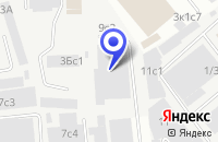Схема проезда до компании ПРОИЗВОДСТВЕННАЯ ФИРМА СТАЛ Н в Москве