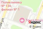 Схема проезда до компании Палитра пива в Москве