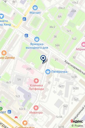 ИЗДАТЕЛЬСТВО КАБИНЕТ на карте Красноармейска