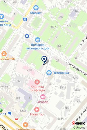 ТФ ЭНЕРГОСЕРВИС-КОМПЛЕКТ на карте Красноармейска
