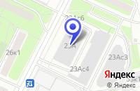 Схема проезда до компании АВТОСЕРВИСНОЕ ПРЕДПРИЯТИЕ САНКС в Москве