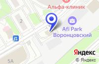 Схема проезда до компании АВТОСЕРВИСНОЕ ПРЕДПРИЯТИЕ РАКУРС в Москве