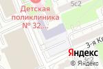 Схема проезда до компании Пиранья в Москве