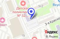Схема проезда до компании ТРАНСПОРТНОЕ АГЕНТСТВО ИНТУРТРАНС-МАРКЕТИНГ в Москве