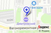 Схема проезда до компании ЛИАНОЗОВСКИЙ КОМБИНАТ СТРОИТЕЛЬНЫХ МАТЕРИАЛОВ в Москве