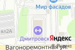 Схема проезда до компании ТЛК-Русич в Москве