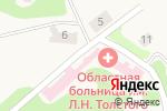 Схема проезда до компании Банкомат, Сбербанк, ПАО в Ясной Поляне