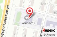 Схема проезда до компании ШКОЛА СРЕДНЕГО ОБЩЕГО ОБРАЗОВАНИЯ № 5 в Климовске
