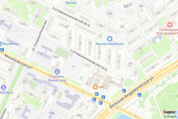 Ремонт телевизоров 1 й Новомихалковский проезд на яндекс карте