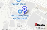 Схема проезда до компании ЗЕЛЕНОЕ ЯБЛОКО в Москве