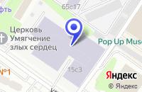 Схема проезда до компании СЕТЬ-СЕРВИС в Москве