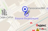Схема проезда до компании Modelme в Москве
