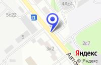 Схема проезда до компании ТФ ОКЕАН в Москве