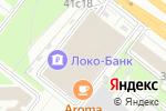 Схема проезда до компании Rusohota.com в Москве