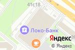 Схема проезда до компании Стройтрансгаз в Москве