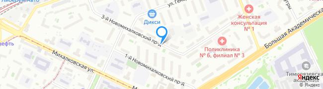 проезд Новомихалковский 3-й