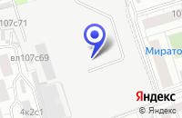 Схема проезда до компании ТФ БСТ-3 в Москве