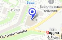 Схема проезда до компании СИСТЕМНЫЙ ИНТЕГРАТОР ЧЕРУС в Москве