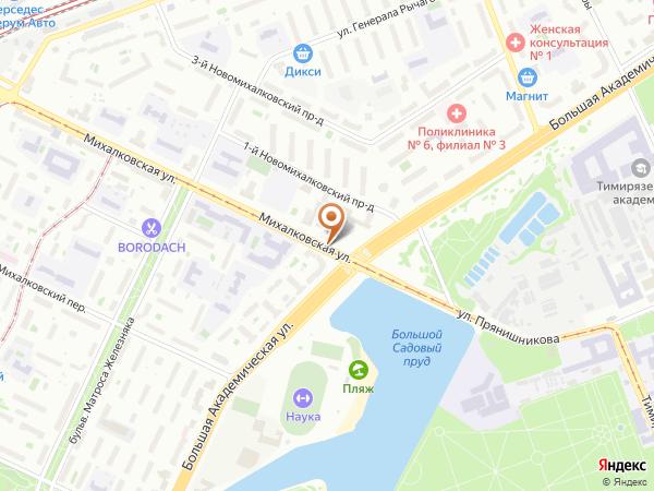 Остановка К/т Байкал в Москве
