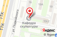 Схема проезда до компании Генеральный Монтаж в Москве