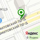 Местоположение компании Травушка.ру