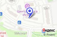 Схема проезда до компании ЦЕНТР ДОСУГА РАДОСТЬ СВЕТА в Москве