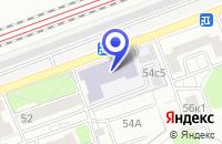 Схема проезда до компании НИИ ПРОГРЕСС в Москве