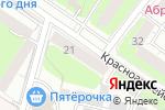 Схема проезда до компании Урарту в Москве