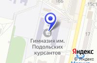 Схема проезда до компании КЛИМОВСКАЯ ГИМНАЗИЯ в Климовске