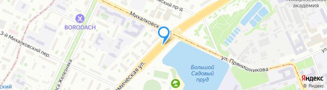 Большая Академическая улица