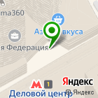 Местоположение компании 360º