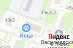 Схема проезда до компании Динара в Москве