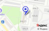 Схема проезда до компании ТФ АСТРОНГБЕЛКАБЕЛЬ в Москве