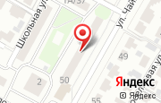 Автосервис У Славы в Подольске - улица Чайковского, 50: услуги, отзывы, официальный сайт, карта проезда