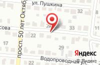 Схема проезда до компании ТУШЕ в Климовске