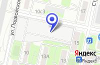 Схема проезда до компании ОДС № 12 в Москве