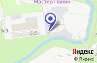 Схема проезда до компании МЕБЕЛЬНЫЙ САЛОН ЭГОИСТ в Москве