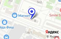 Схема проезда до компании МОНТАЖНОЕ ПРЕДПРИЯТИЕ АРТ СТАЙЛ ДЕКОР в Москве