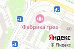 Схема проезда до компании Фабрика Грез в Москве