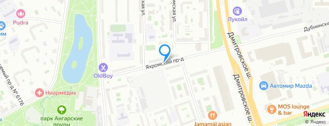 Яхромский проезд